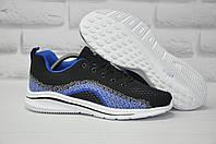 Мужские кроссовки для зала и бега (размеры:41,43,44,45,46)