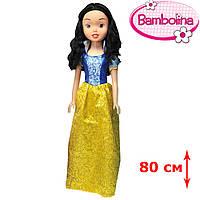 Большая кукла для детей Принцесса Мэри, 80 см, Bambolina