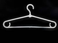 Вешалки плечики тремпеля пластмассовые толстая белая  40 см для одежды