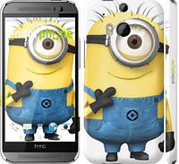 "Чехол на HTC One M8 dual sim Миньон v9 ""1575c-55"""