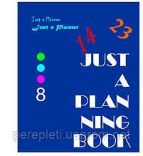 Планинг-подарок, оформление под заказ, поздравительная надпись