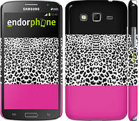 "Чехол на Samsung Galaxy Grand 2 G7102 Шкура леопарда v3 ""2723c-41"""