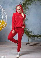 Женский красный спортивный костюм с капюшоном 42-46 р, фото 1