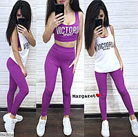 Фитнес костюм ТРОЙКА в разных цветах. Размер: S, M, фото 1