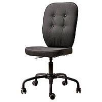 Кресло IKEA LILLHÖJDEN поворотное Idemo Черный 102.214.02