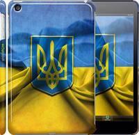 """Чехол на iPad mini 2 (Retina) Флаг и герб Украины 1 """"375c-28"""""""