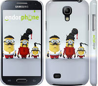 "Чехол на Samsung Galaxy S4 mini Миньоны 2 ""294c-32"""