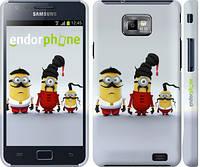 "Чехол на Samsung Galaxy S2 i9100 Миньоны 2 ""294c-14"""