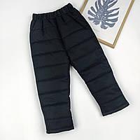 Детские болоневые штаны (7шт) на мальчика на девочку, 92-128