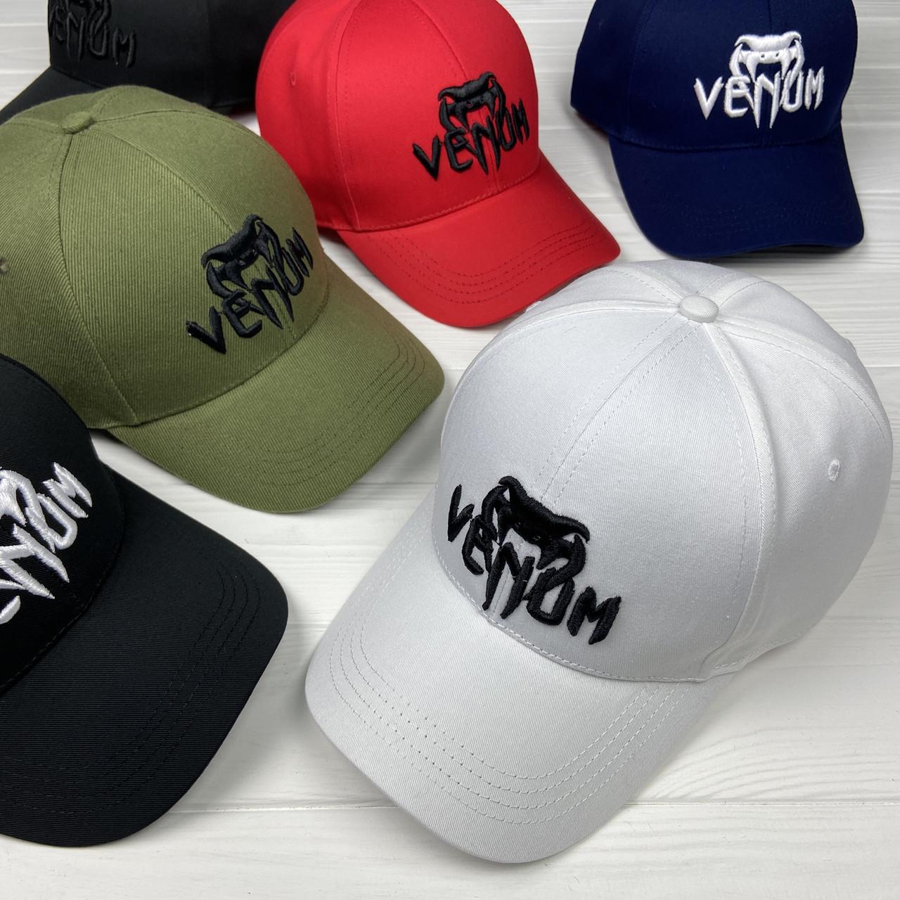"Кепка- Бейсболка с логотипом ""Venum"""