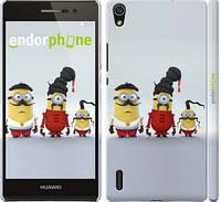 "Чехол на Huawei Ascend P7 Миньоны 2 ""294c-49"""