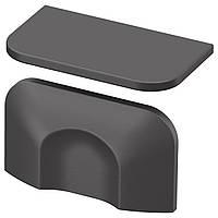 Мебельная ручка IKEA BERGHALLA 2 шт Серый 603.228.56