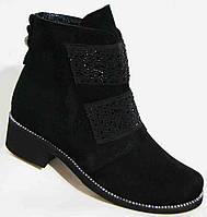 Замшевые ботинки женские деми 37-43 р-ры MD0075