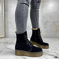 Женские ботинки ДЕМИ черные на шнуровке натуральная замша, фото 1