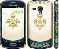 "Чехол на Samsung Galaxy S3 mini Барокко сине-бежевый ""2017c-31"""