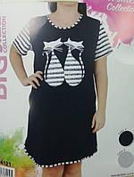 Большая женская туника - ночная сорочка для дома и сна,  рукав короткий, размер 2хл, 3хл, 4хл, 5хл...