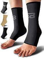 Носки компрессионные для голеностопа SB SOX