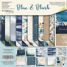 Набор двусторонней бумаги 20х20см от Scrapmir Blue & Blush