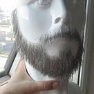 Накладная борода🧔 и усы Реалистичная Грим Профессиональный, фото 6