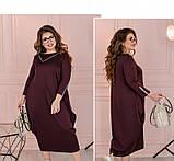 Платье Minova 1114-1-сливовый, фото 2