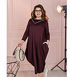 Платье Minova 1114-1-сливовый, фото 4