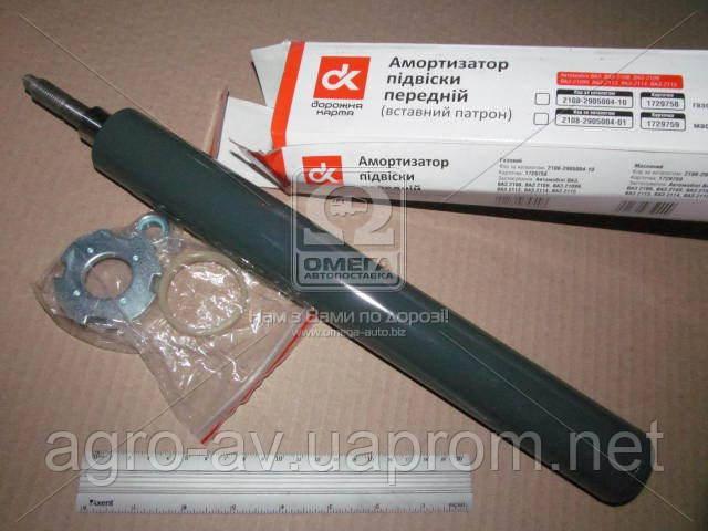 Амортизатор (2110-2905004-01) ВАЗ 2110 подв. передн. масл. (вставной патрон)