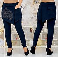 Лосины женские с юбкой вточной Батал, размер 52 темно - синий