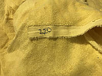 Ткань махрова розпродажа кусочків, фото 1