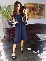 Серое элегантное платье миди с кружевным верхом и расклешенными рукавами