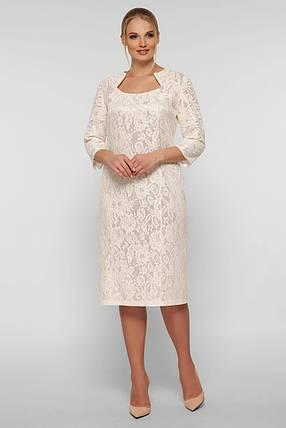 """Жіноче плаття """"Катрін"""" Айворі Розміри 52, 54, 56, 58., фото 2"""
