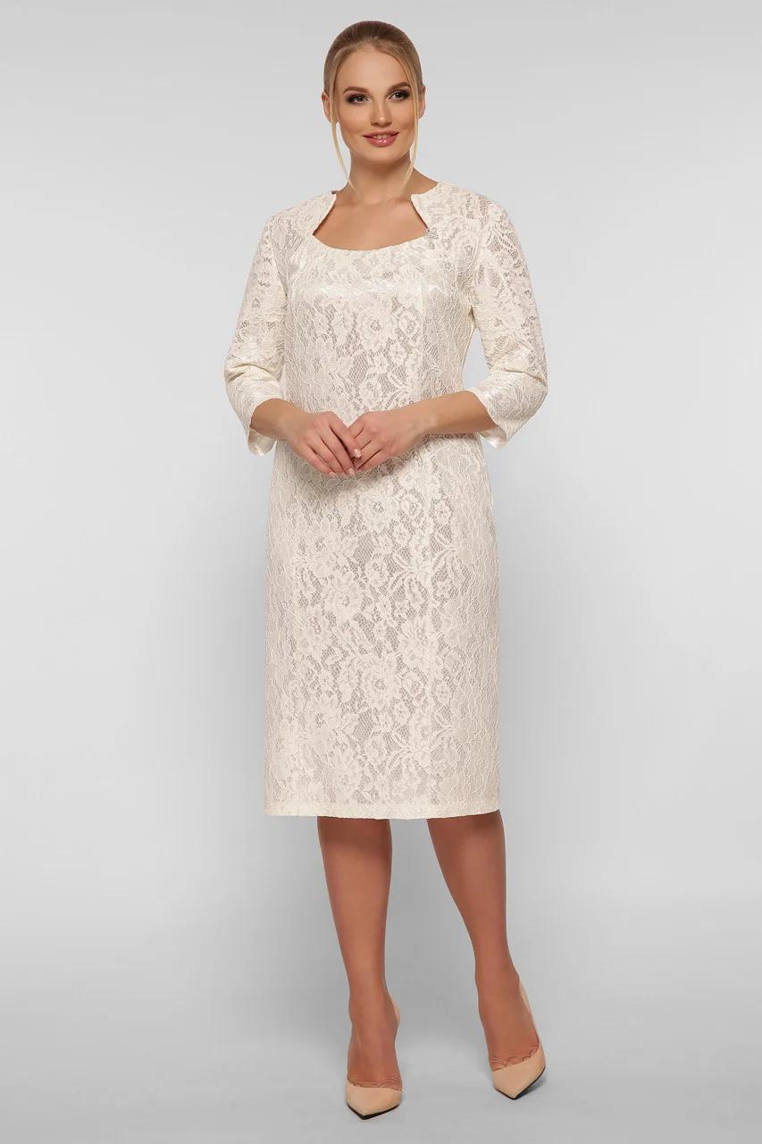 """Жіноче плаття """"Катрін"""" Айворі Розміри 52, 54, 56, 58."""