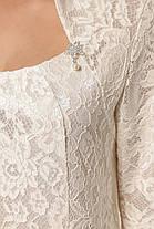 """Жіноче плаття """"Катрін"""" Айворі Розміри 52, 54, 56, 58., фото 3"""