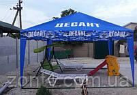 Шатер 4х4 метра торговый, палатка для кафе, садовая, уличная, пивная, тент замена, фото 2