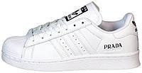 Женские кроссовки adidas Superstar Prada White Адидас Суперстар Прада белые