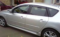 Ветровики  4 двери Mazda 3 2003-2008 хетчбек/седан