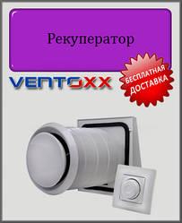 Рекуператор Ventoxx Comfort с управлением Twist