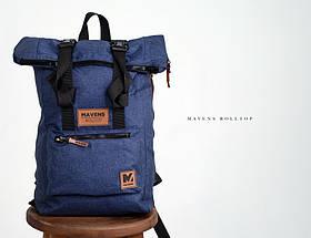 Рюкзак «Mavens Rolltop» для ручной клади Wizz Air (40х30х20) | Ryanair (40х20х25) Цвет синий