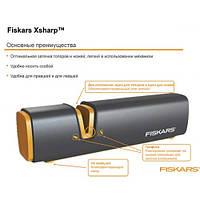 Акция! Точилка Fiskars для ножей и топоров Fiskars Xsharp™ ✓ 100% Оригинал ✓ Made in Finland.