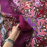 Звездочка моя 1808-15, павлопосадский платок шерстяной  с шелковой бахромой, фото 2