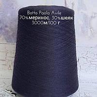 Итальянская элитная бобинная пряжа для вязания меринос с шелком от Botto Paola