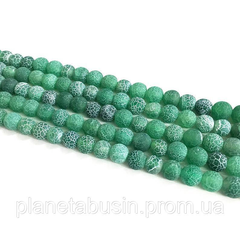 10 мм Зеленый морозный Агат, Форма: Шар, Отверстие: 1.5 мм, кол-во: 38-40 шт/нить