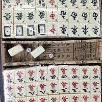 Набор для игры маджонг в кожаной коробке 40x29x5.5cm красный (С1255)