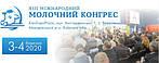 ZMT & BARENBRUG на ХІIІ Міжнародному молочному конгресі