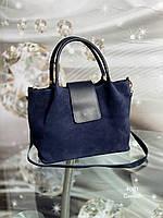 Объемная сумка - тоут синяя, фото 1