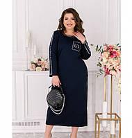 Платье Minova 100094-синий