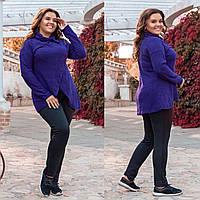 "Стильный женский костюм двойка кофта+брюки ""Дайвинг+Ангора"" 50, 52, 54 размер батал"