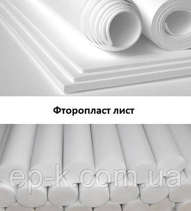 Фторопласт лист 2,0 мм 1000х1000 мм, фото 2
