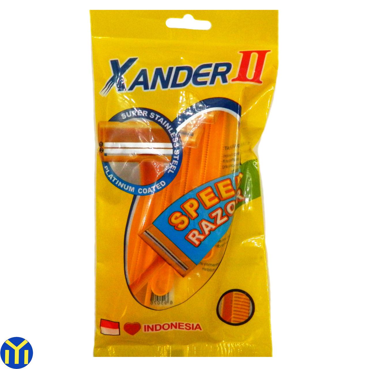 Станки для бритья Xander ll 5шт/уп.