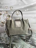 Женская сумка тоут, фото 1