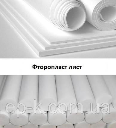 Фторопласт лист 6,0 мм 1000х1000 мм, фото 2
